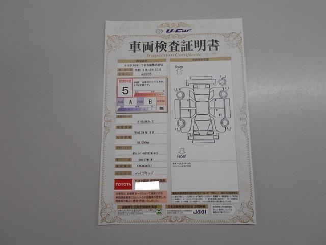 S HDDナビ フルセグ バックモニター ETC ハロゲン(7枚目)
