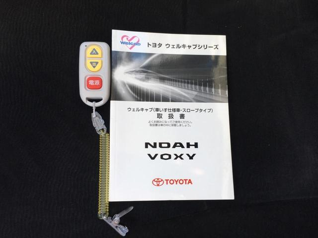 「トヨタ」「ノア」「ミニバン・ワンボックス」「愛知県」の中古車47