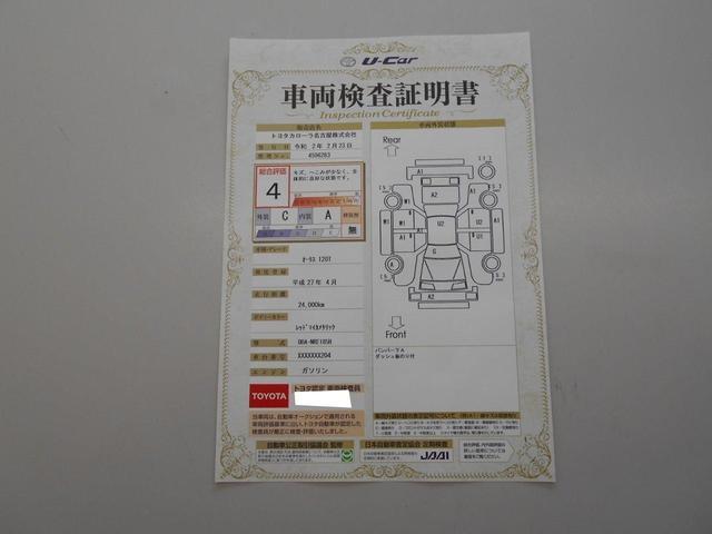 120T SDナビ フルセグ LED スマートキー ETC(7枚目)
