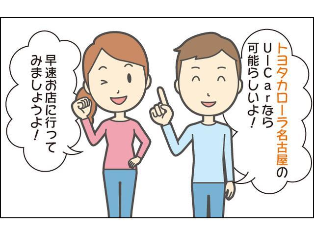 「トヨタ」「マークII」「セダン」「愛知県」の中古車5