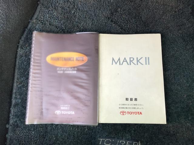 「トヨタ」「マークII」「セダン」「愛知県」の中古車49