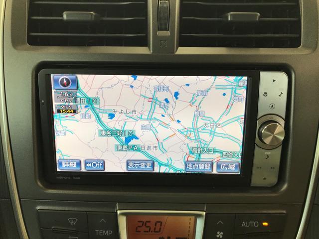 G オートクルーズコントロール ドライブレコーダー スマートキー バックモニター HDDナビ ハロゲン ワンオーナー車(10枚目)