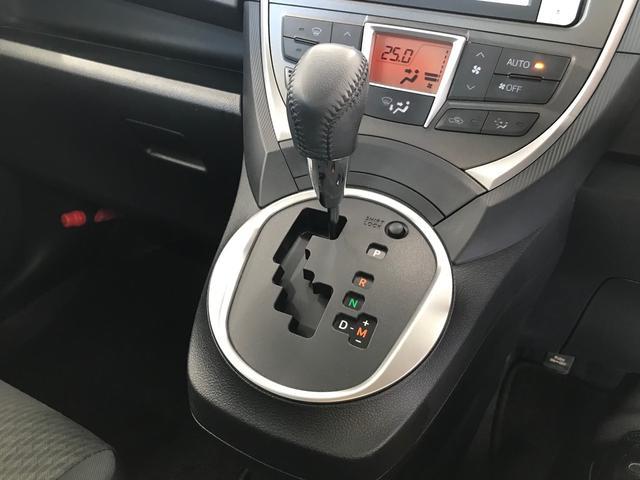 G オートクルーズコントロール ドライブレコーダー スマートキー バックモニター HDDナビ ハロゲン ワンオーナー車(11枚目)