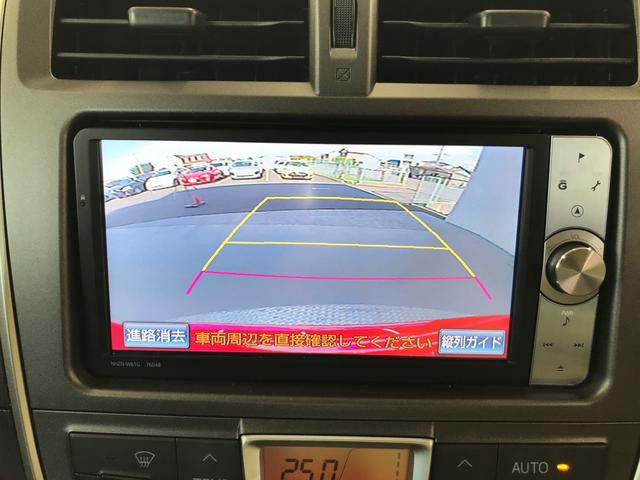 G オートクルーズコントロール ドライブレコーダー スマートキー バックモニター HDDナビ ハロゲン ワンオーナー車(21枚目)
