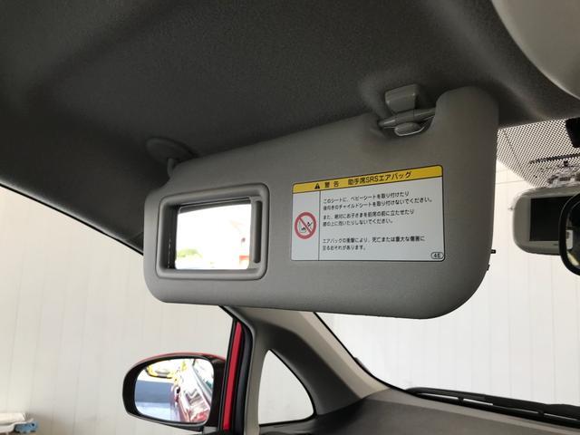 G オートクルーズコントロール ドライブレコーダー スマートキー バックモニター HDDナビ ハロゲン ワンオーナー車(24枚目)