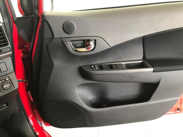 G オートクルーズコントロール ドライブレコーダー スマートキー バックモニター HDDナビ ハロゲン ワンオーナー車(32枚目)