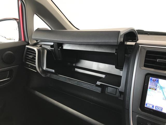 G オートクルーズコントロール ドライブレコーダー スマートキー バックモニター HDDナビ ハロゲン ワンオーナー車(34枚目)