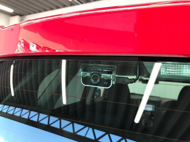 G オートクルーズコントロール ドライブレコーダー スマートキー バックモニター HDDナビ ハロゲン ワンオーナー車(46枚目)