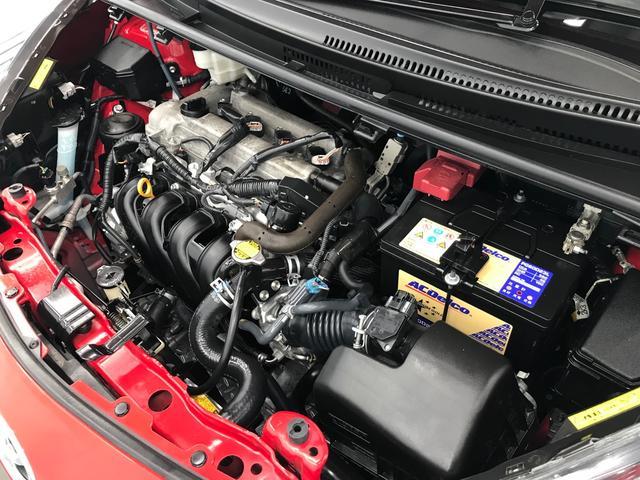 G オートクルーズコントロール ドライブレコーダー スマートキー バックモニター HDDナビ ハロゲン ワンオーナー車(48枚目)