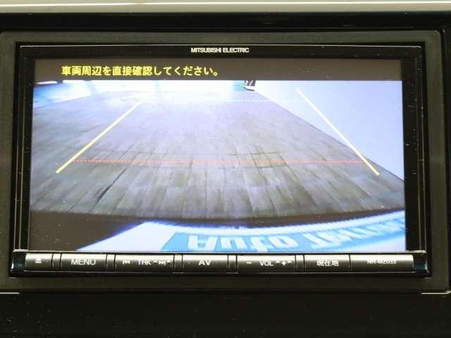 G・Lパッケージ メモリーナビ 地デジ ETC バックカメラ(4枚目)