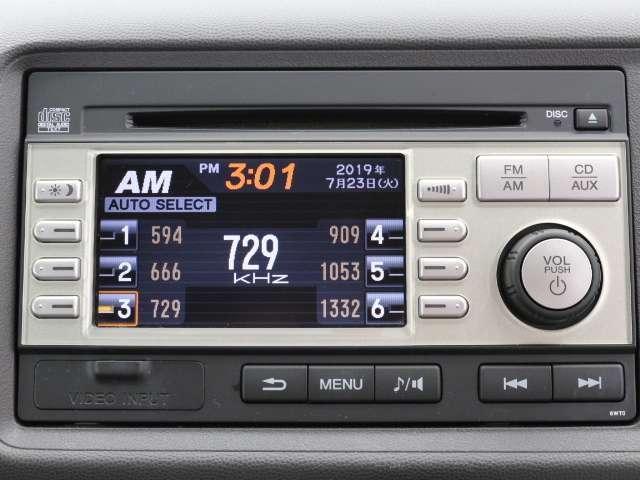 CDチューナー装備なので、運転中もお好きな音楽を聴くことができます