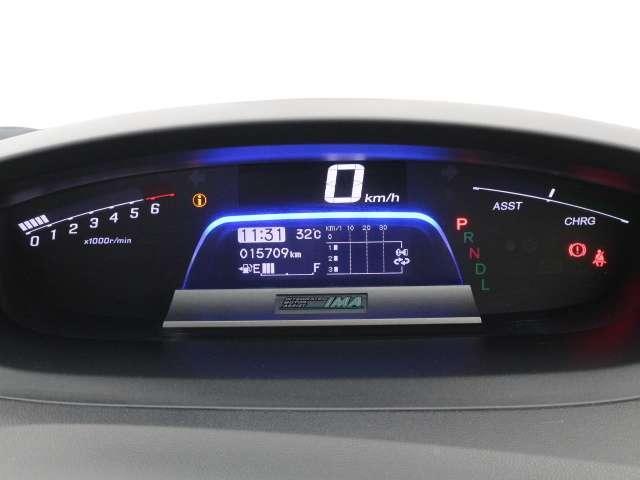 ジャストセレクション ワンオーナー車 CDチューナー 左側電(5枚目)