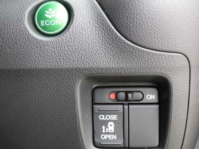 G SSブラックスタイルパッケージ 左側電動 シートヒーター(8枚目)