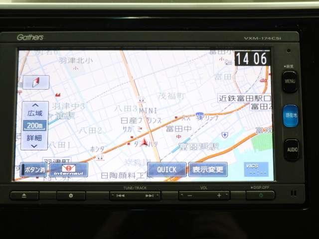 13G・Fパッケージ 純正ナビ ワンセグ リアカメラ ETC(5枚目)