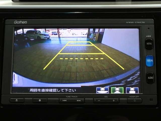 13G・Fパッケージ 純正ナビ ワンセグ リアカメラ ETC(6枚目)