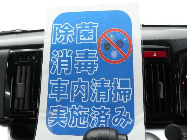 G・Lパッケージ バックカメラ ETC 禁煙車 ワンオーナー(3枚目)