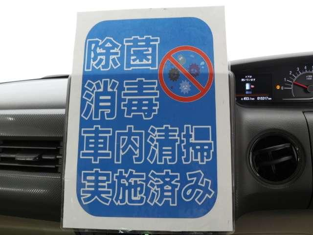 G LEDヘッドライト クルコン VSA 禁煙車(2枚目)