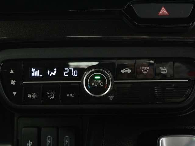 G・EXホンダセンシング 純正8型ナビ 両電動Sドア Bluetooth対応(9枚目)