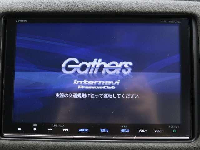ハイブリッドRS・ホンダセンシング 8型ナビ フルセグTV シートヒーター(13枚目)