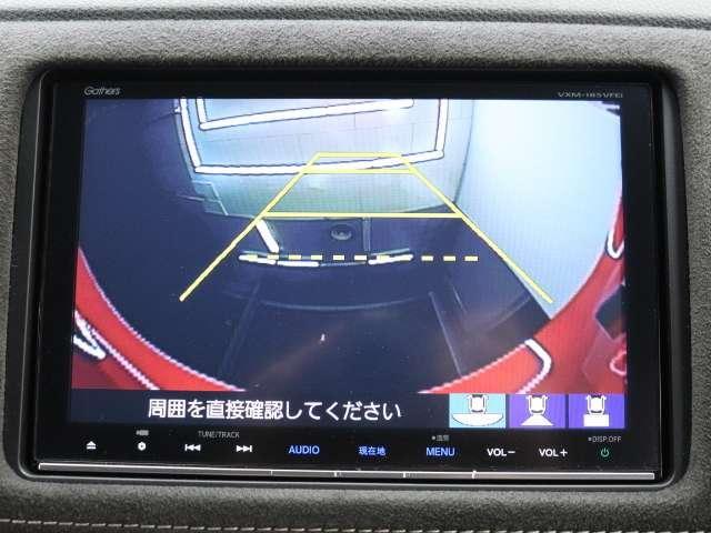 ハイブリッドRS・ホンダセンシング 8型ナビ フルセグTV シートヒーター(14枚目)
