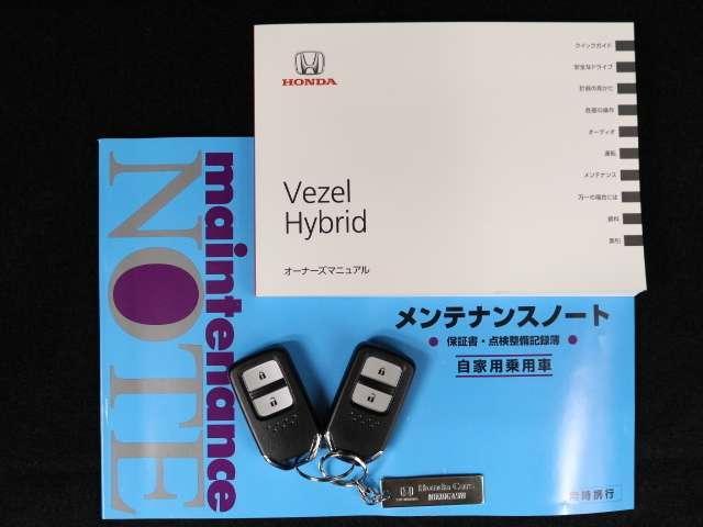 ハイブリッドRS・ホンダセンシング 8型ナビ フルセグTV シートヒーター(16枚目)
