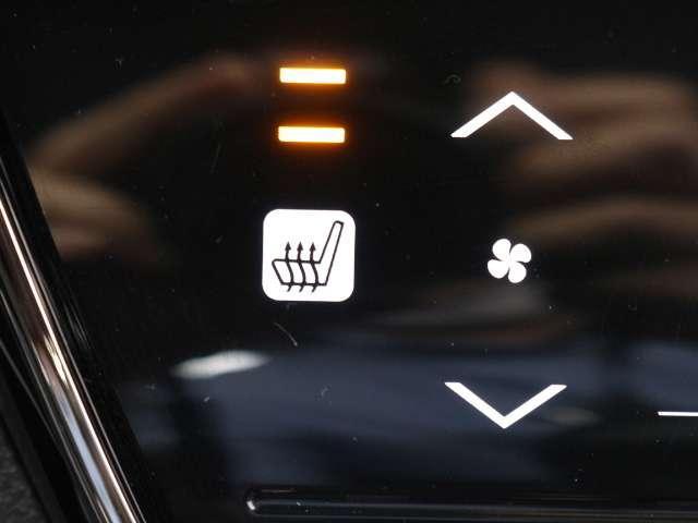 寒い日も体を温めてドライブを快適にしてくれる『シートヒーター』が装備されております!