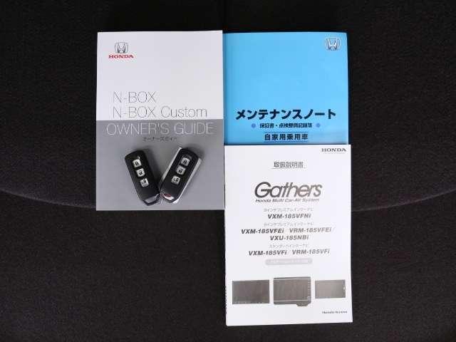 G・Lホンダセンシング 8型ナビTV 左側電動 ドラレコ ETC(14枚目)