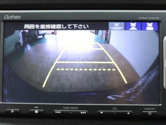ハイブリッド・スマートセレクション 純正ナビTV Bカメラ シートヒーター ETC(10枚目)