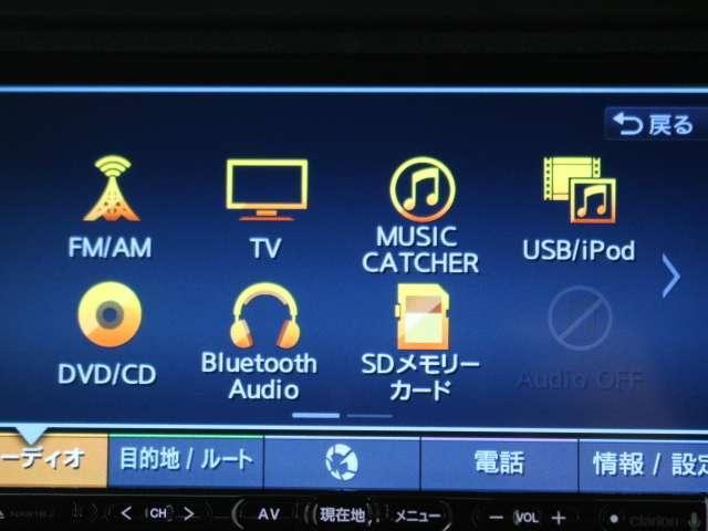 G・Lターボホンダセンシング SDナビDTV Bluetooth可 両電動Sドア ETC(3枚目)
