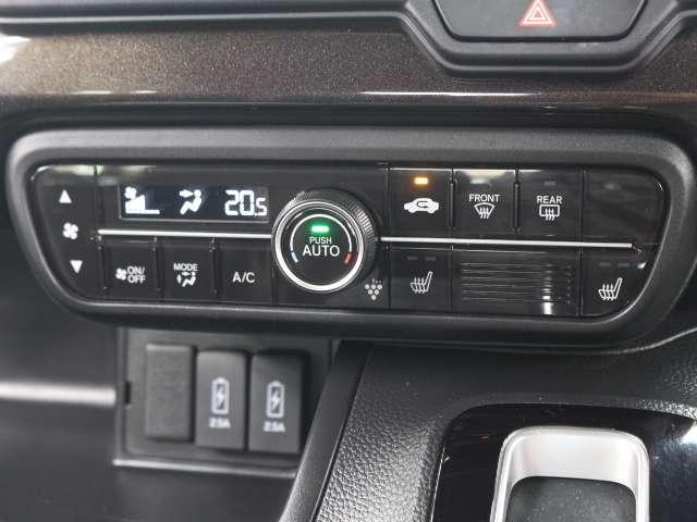 G・Lターボホンダセンシング SDナビDTV Bluetooth可 両電動Sドア ETC(9枚目)