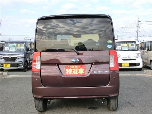 「スバル」「シフォン」「コンパクトカー」「愛知県」の中古車6