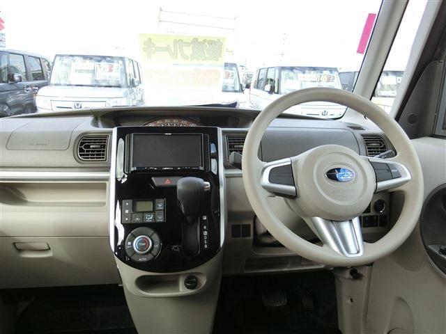 「スバル」「シフォン」「コンパクトカー」「愛知県」の中古車10