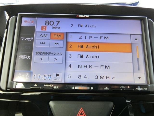 「スバル」「シフォン」「コンパクトカー」「愛知県」の中古車13