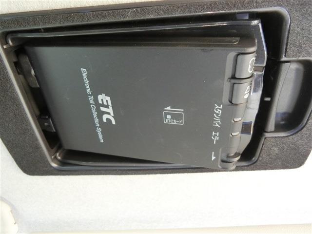ハイウェイスターG キセノンヘッドライト 17インチアルミ パワースライドドア インテリジェントキー HDDナビ フルセグTV バックカメラ ETC(30枚目)