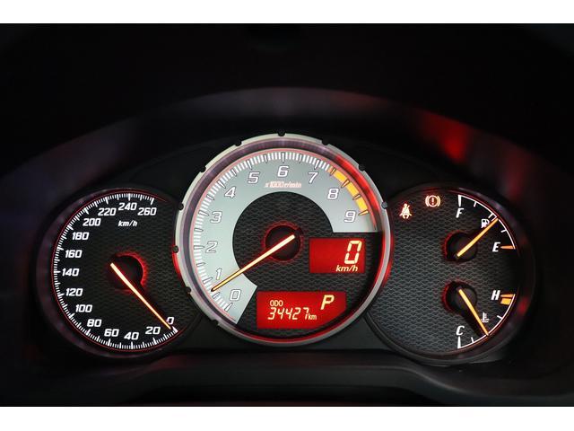 トヨタ 86 GTリミテッド フルエアロ ナビ フルセグ Bカメラ ETC