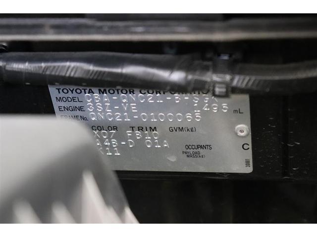 トヨタ bB Z エアロパッケージ  ナビ フルセグ ETC HID