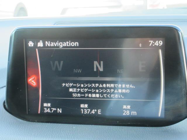 15S 衝突被害軽減システム オートクルーズコントロール オートライト ETC Bluetooth ワンオーナー(5枚目)