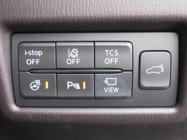 XD Lパッケージ 衝突被害軽減システム アダプティブクルーズコントロール 全周囲カメラ オートマチックハイビーム 4WD 3列シート 革シート 電動シート シートヒーター バックカメラ オートライト LEDヘッドランプ(19枚目)