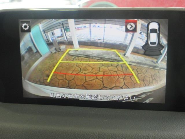 XD プロアクティブ 衝突被害軽減システム アダプティブクルーズコントロール オートマチックハイビーム 4WD バックカメラ オートライト LEDヘッドランプ ETC2.0 Bluetooth 電動リアゲート ワンオーナー(6枚目)