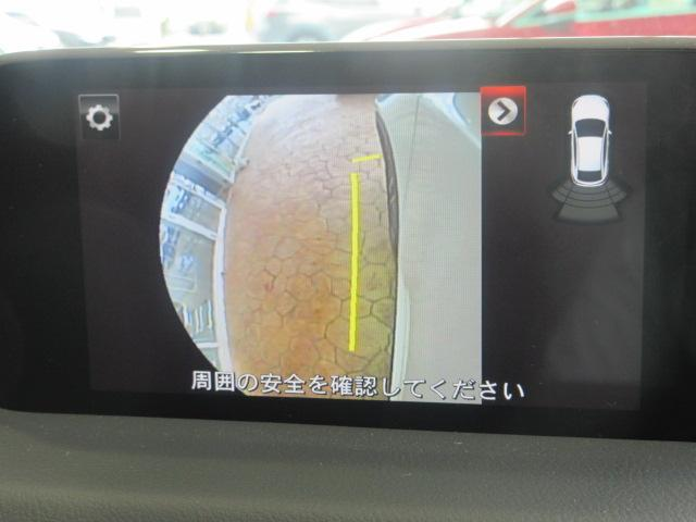 XD プロアクティブ 衝突被害軽減システム アダプティブクルーズコントロール オートマチックハイビーム 4WD バックカメラ オートライト LEDヘッドランプ ETC2.0 Bluetooth 電動リアゲート ワンオーナー(7枚目)