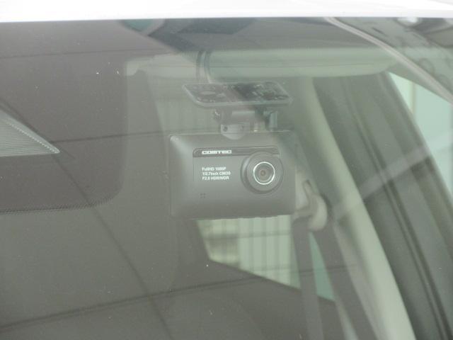 XD プロアクティブ 衝突被害軽減システム アダプティブクルーズコントロール オートマチックハイビーム 4WD バックカメラ オートライト LEDヘッドランプ ETC2.0 Bluetooth 電動リアゲート ワンオーナー(12枚目)