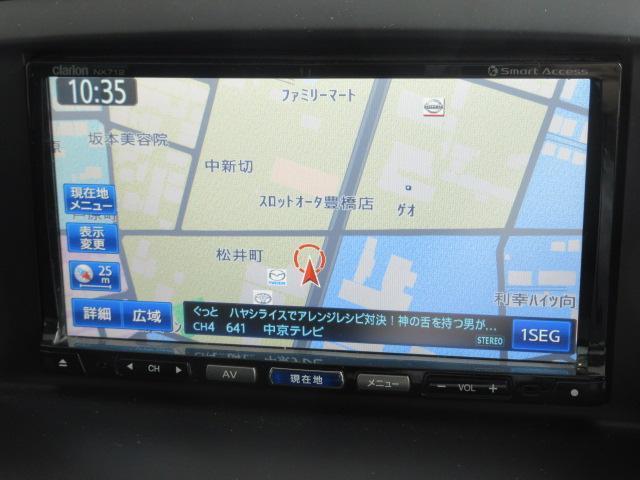 20S バックカメラ オートライト ETC Bluetooth ワンオーナー(6枚目)