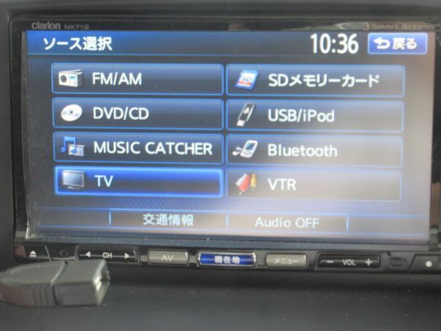 20S バックカメラ オートライト ETC Bluetooth ワンオーナー(7枚目)