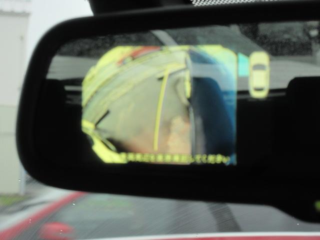 20S バックカメラ オートライト ETC Bluetooth ワンオーナー(9枚目)