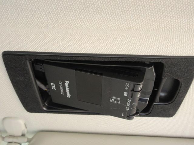 20S バックカメラ オートライト ETC Bluetooth ワンオーナー(10枚目)