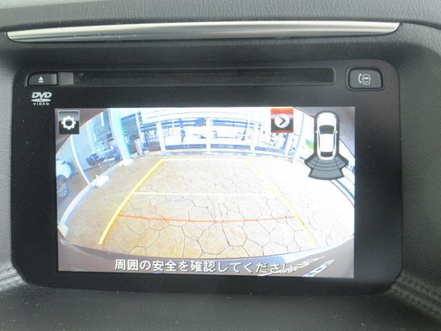 XD プロアクティブ 衝突被害軽減システム アダプティブクルーズコントロール オートマチックハイビーム バックカメラ オートライト LEDヘッドランプ ETC Bluetooth ワンオーナー ディーゼル(7枚目)