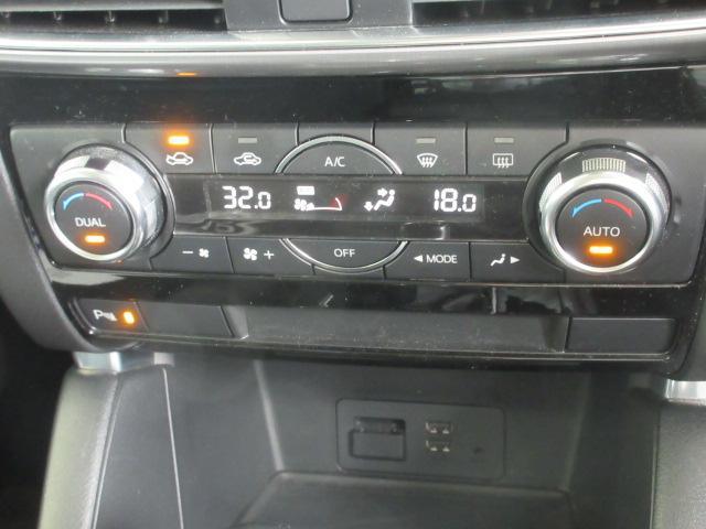 XD プロアクティブ 衝突被害軽減システム アダプティブクルーズコントロール オートマチックハイビーム バックカメラ オートライト LEDヘッドランプ ETC Bluetooth ワンオーナー ディーゼル(11枚目)