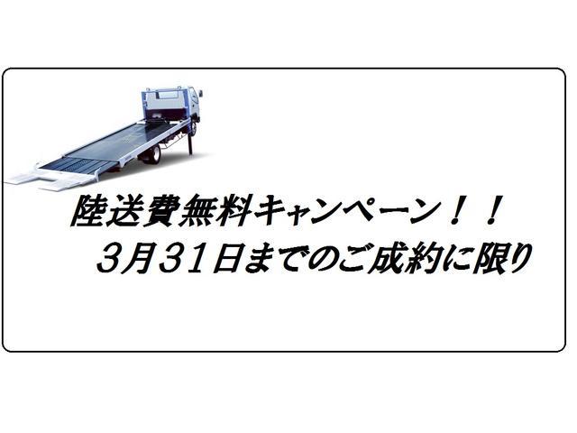 G ターボSSパッケージ   社外SDナビ 両側電動ドア(2枚目)