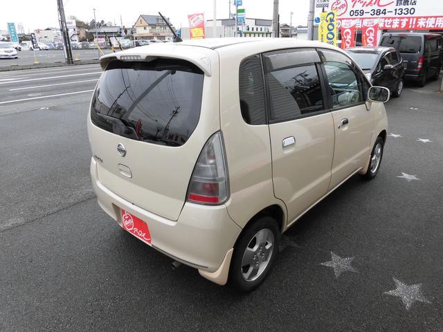 「日産」「モコ」「コンパクトカー」「三重県」の中古車2