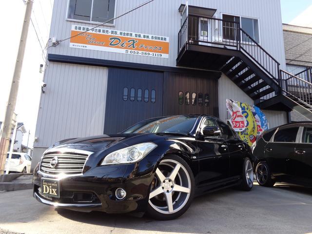 370GT HDDナビTV本革シート20アルミ車高調半年保障(2枚目)